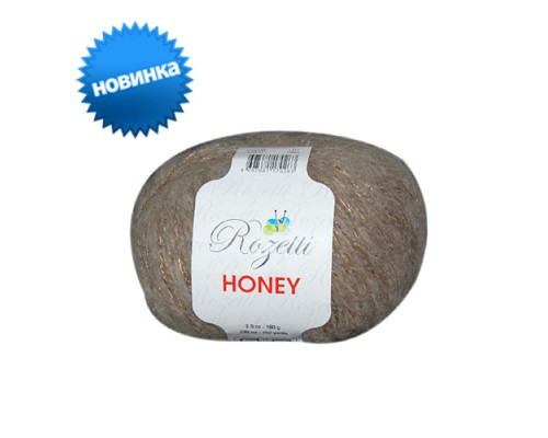 Rozetti Honey